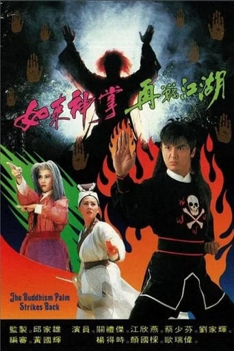 Watch 如來神掌再戰江湖 full movie downlaod openload movies
