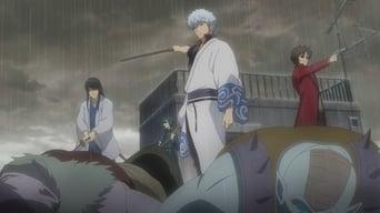 The Song of a Samurai