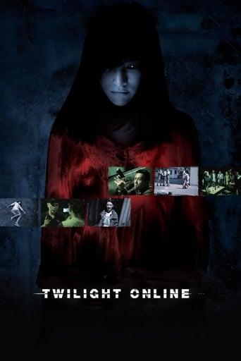 Poster of 恐怖在線