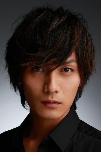 Image of Kazuki Kato