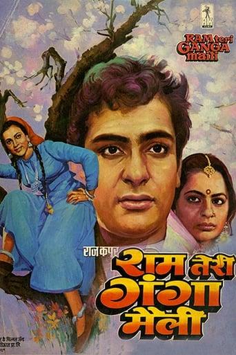 Poster of Ram Teri Ganga Maili
