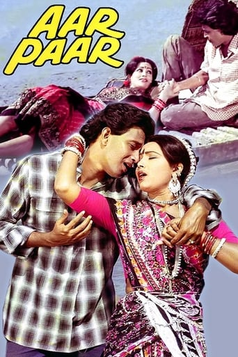 Watch Aar Paar Online Free Putlocker
