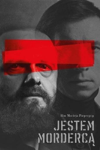 Poster of I'm a Killer