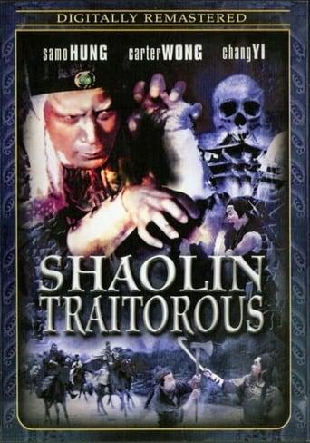 The Traitorous