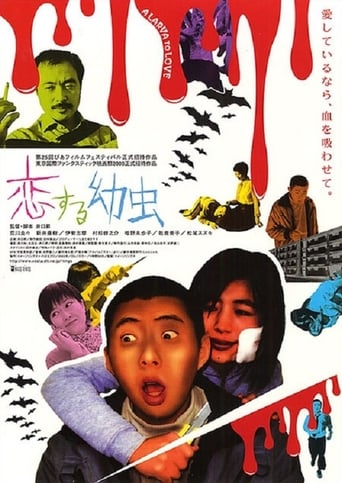 A Larva to Love Movie Poster