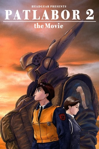 Poster of Patlabor 2: The Movie