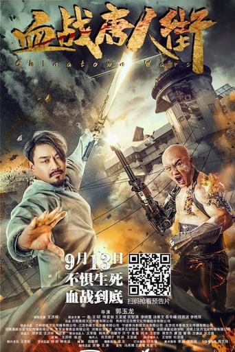 Wars in Chinatown