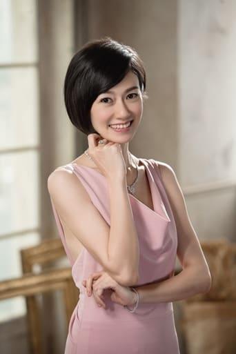Image of Jade Chou