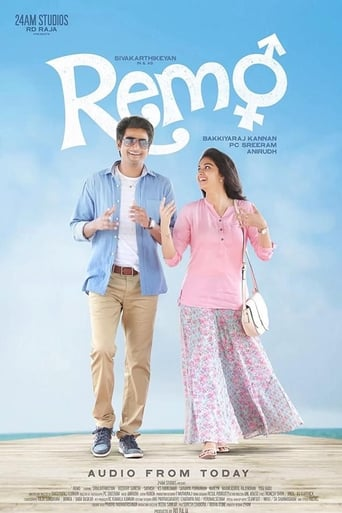 Poster of Remo