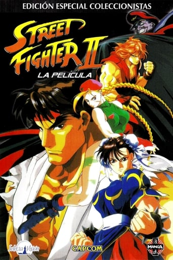 Poster of Street Fighter II: La película