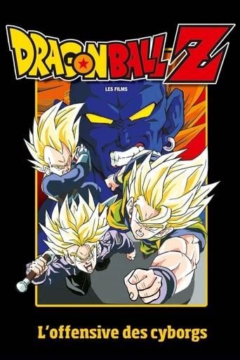 Dragon Ball Z - L'Offensive des cyborgs (1992)