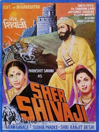 Poster of Sher Shivaji