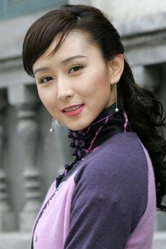 Image of Hu Jing