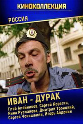 Watch Ivan the Fool full movie online 1337x