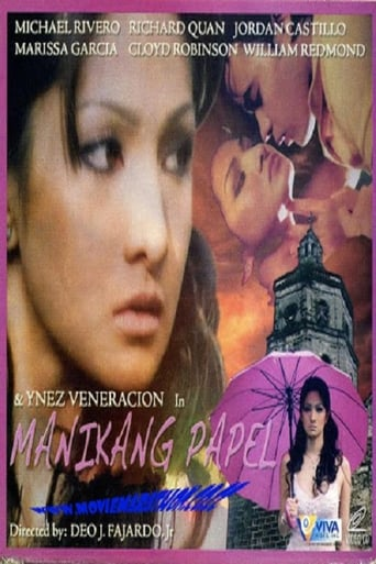Poster of Manikang papel