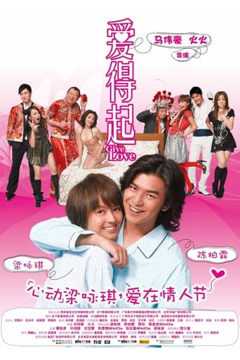 Poster of Give Love