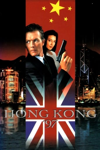Poster of Hong Kong 97