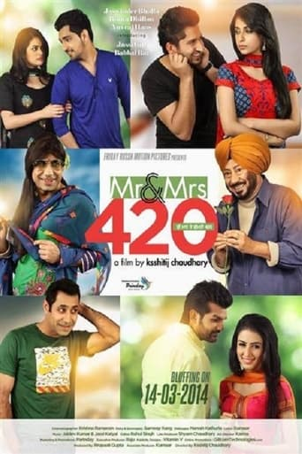 Poster of Mr & Mrs 420