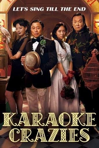 Karaoke Crazies