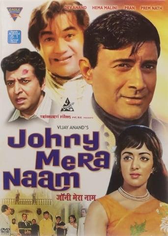 Poster of Johny Mera Naam