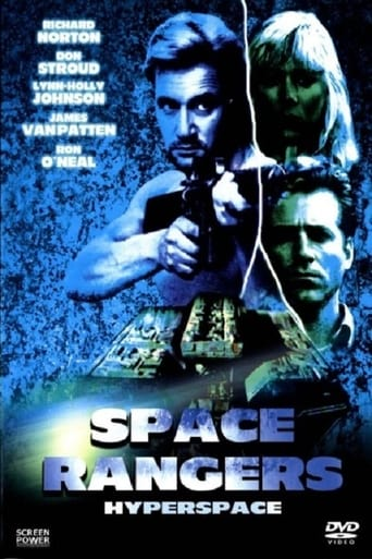 Poster of Hyper Space