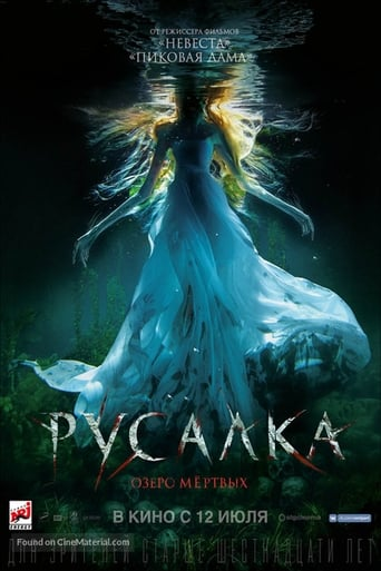 Poster of Rusalka: Ozero myortvykh