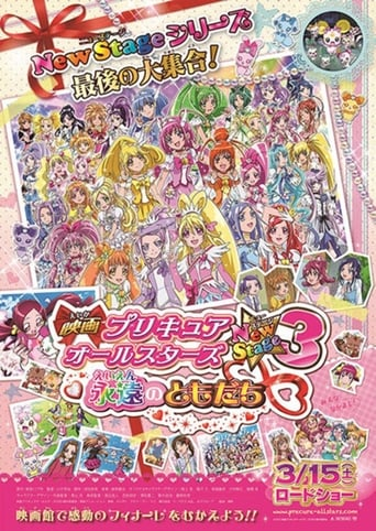 Watch Pretty Cure All Stars New Stage 3: Eternal Friends Online Free Putlockers