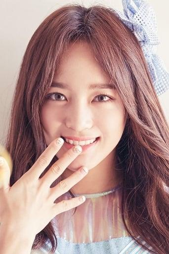 Kim Se-Jeong