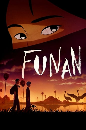Funan Poster
