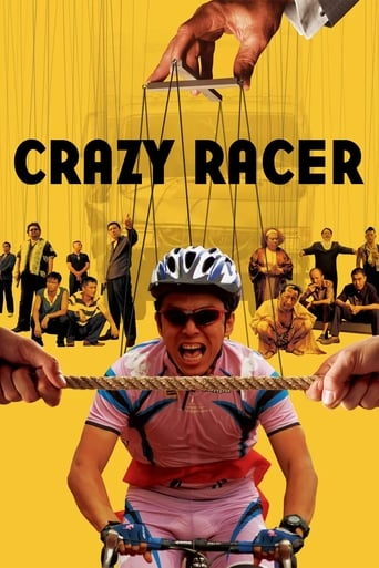 Poster of Crazy Racer