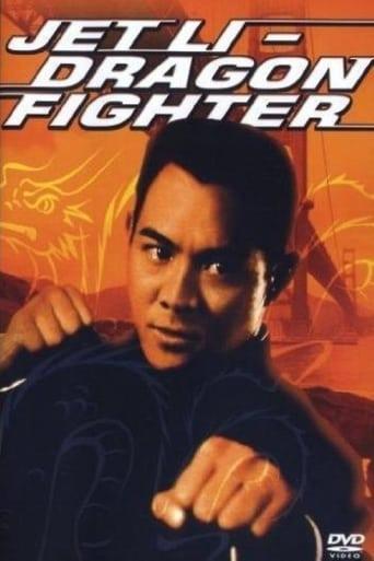 Poster of Jet Li - Dragon Fighter