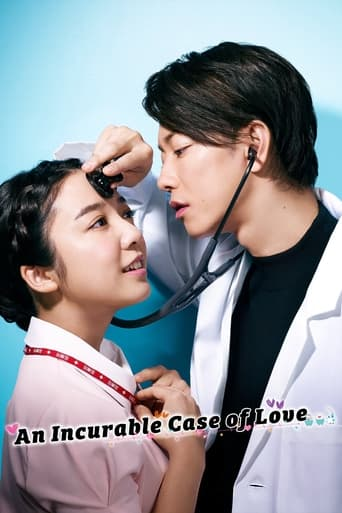 Poster An Incurable Case of Love