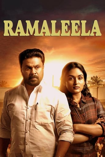 Ramaleela Movie Poster