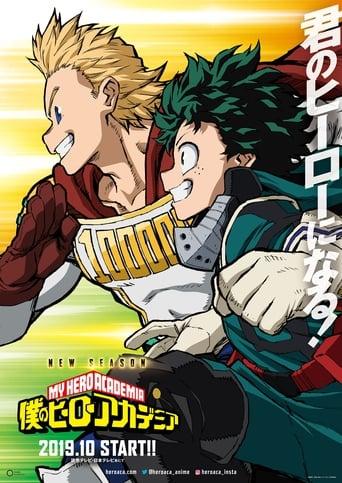 Boku no hîrô akademia 4ª Temporada - Poster