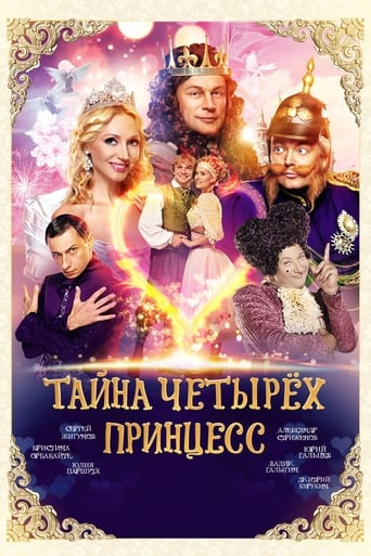 Watch The Mystery of the Four Princesses Online Free Putlocker