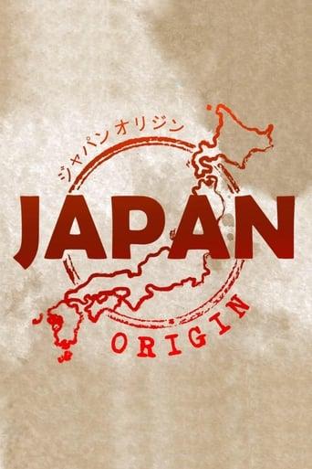 Japan Origin