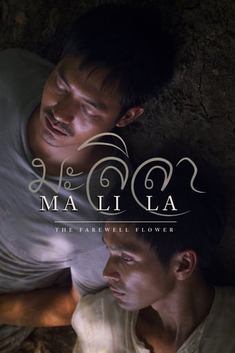 Watch Malila: The Farewell Flower Online Free Putlocker
