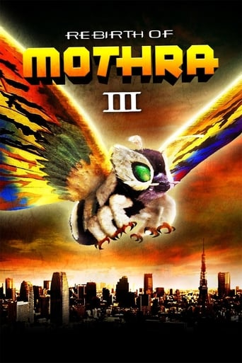Poster of Rebirth of Mothra III