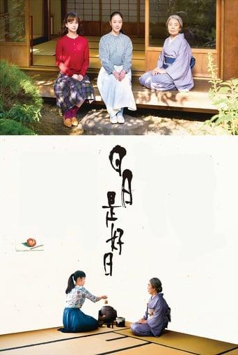 voir film Dans un jardin qu'on dirait éternel  (Nichinichi Kore Kôjitsu) streaming vf