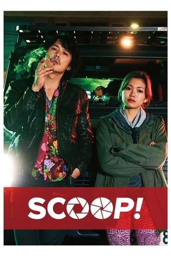 Poster of Scoop!