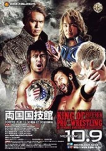 Poster of NJPW King of Pro Wrestling 2017