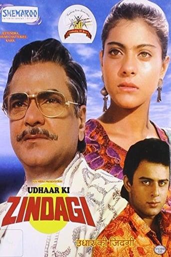 Poster of Udhaar Ki Zindagi