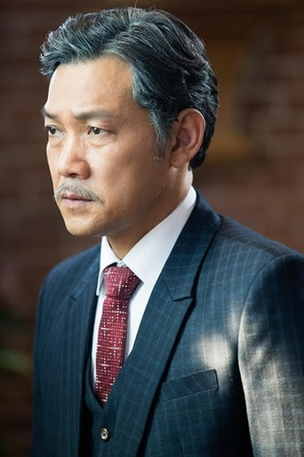 Image of Jung Jin-young