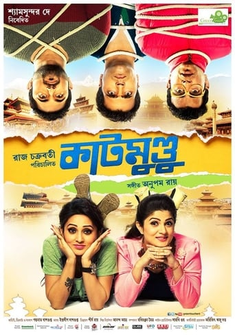 Watch Katmundu Free Movie Online