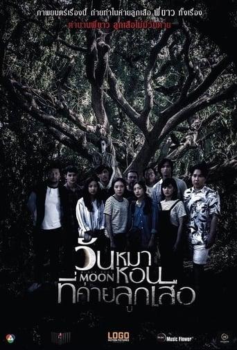 Black Full Moon