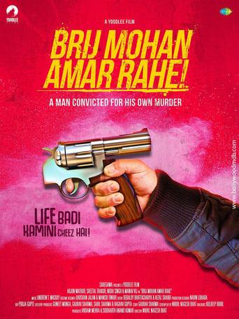 Poster of Brij Mohan Amar Rahe!