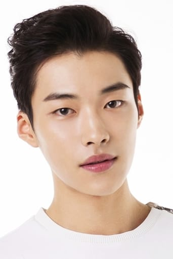 Woo Do-hwan alias Jo Eun-seob / Jo Young