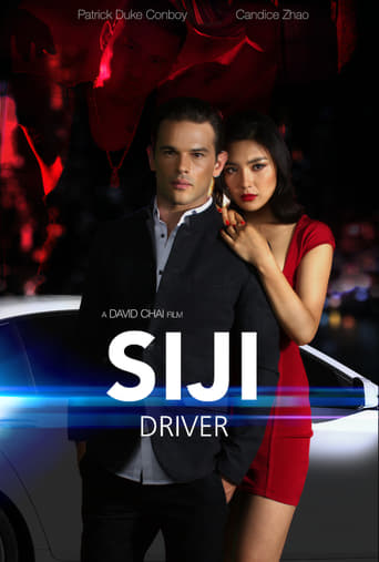 Poster of Siji: Driver