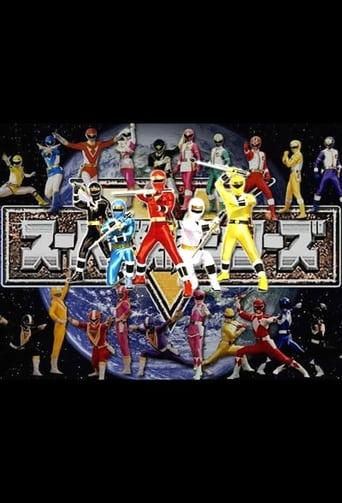 Poster of Super Sentai World