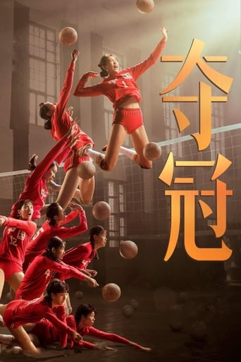 Poster of Leap